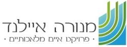 פרוייקט מנורה איילנד Logo